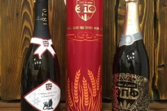 premium_podarok_shampanskoe_s_metallicheskim_shildom_v_tubuse_i_ekonom_podarok