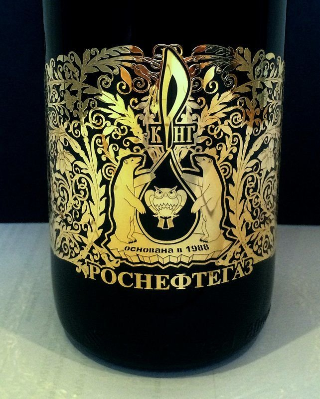 Шампнаское с логотипом металл золото Москва